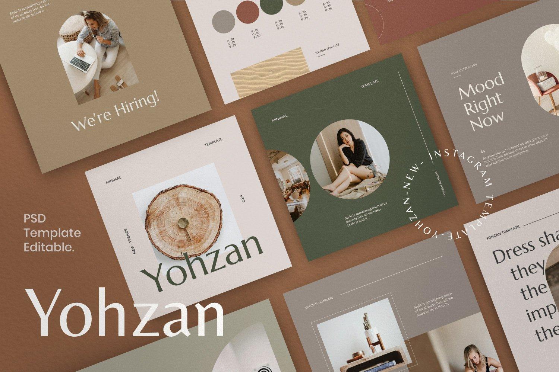 时尚优雅服装品牌推广新媒体电商海报设计PSD模板 Yohzan Instagram Post & Story Brand插图(4)