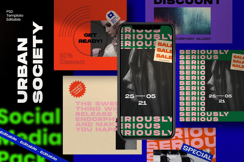 都市风街头潮牌推广新媒体电商海报设计PSD模板素材 Urban Society – Social Media Brand插图(5)
