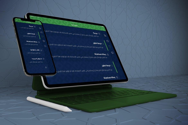 自适应网站APP设计苹果iPhone & iPad Pro屏幕演示样机模板 Arabic iPhone & iPad Pro Mockup插图(6)