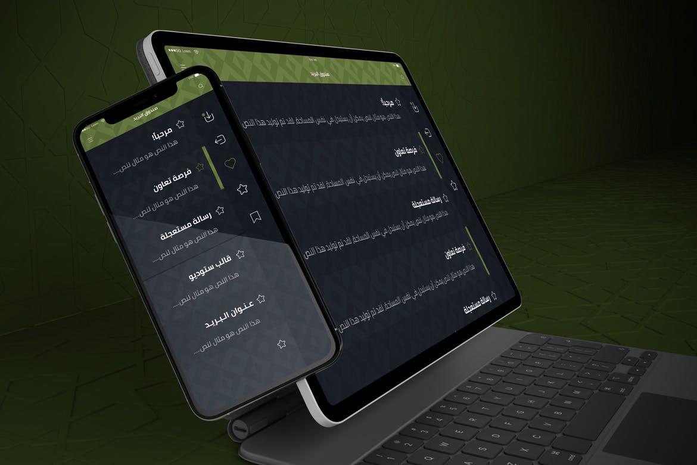 自适应网站APP设计苹果iPhone & iPad Pro屏幕演示样机模板 Arabic iPhone & iPad Pro Mockup插图(7)