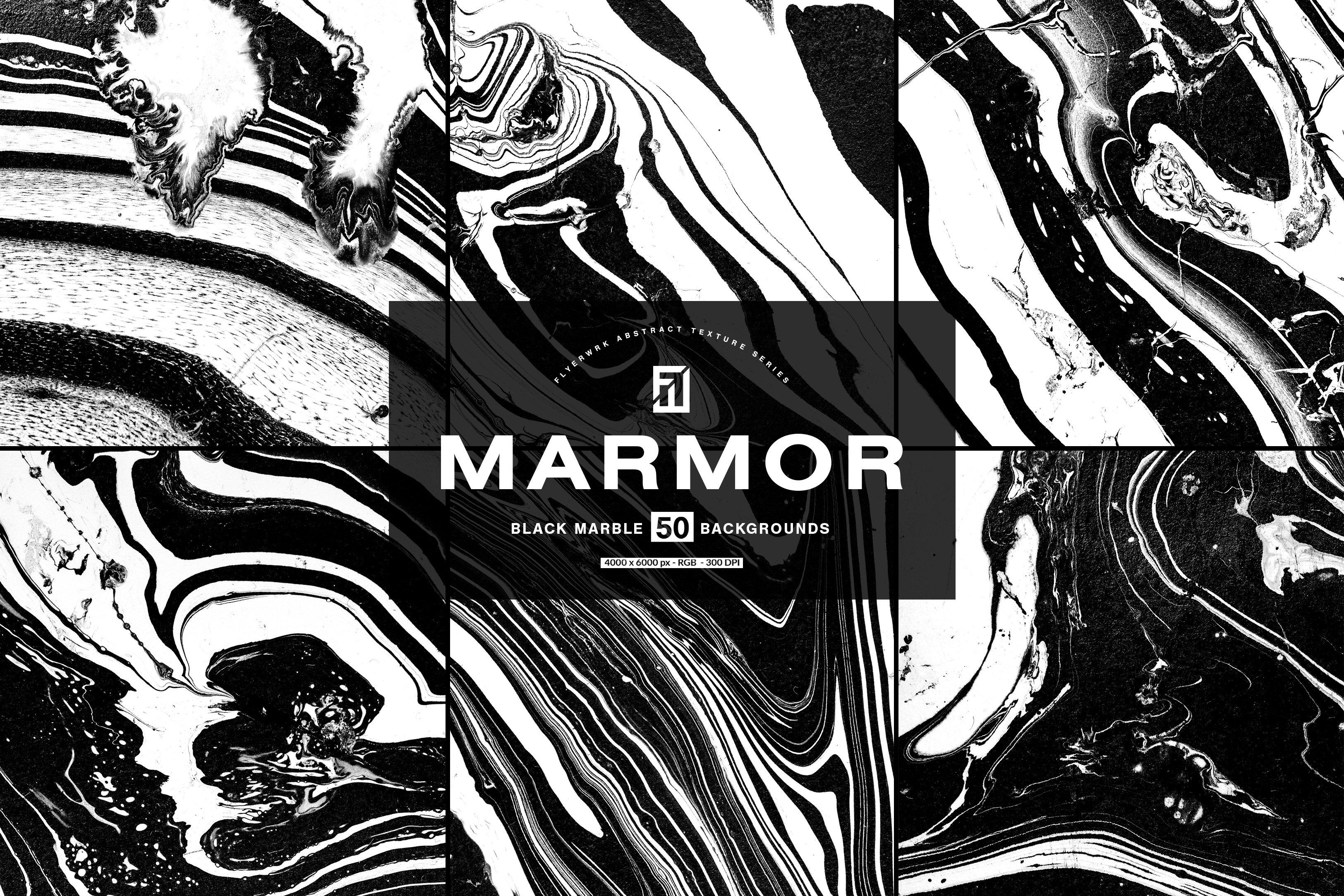 50款高清抽象大理石液体海报设计底纹背景图片素材 Marmor – 50 Abstract Marble textures插图(8)