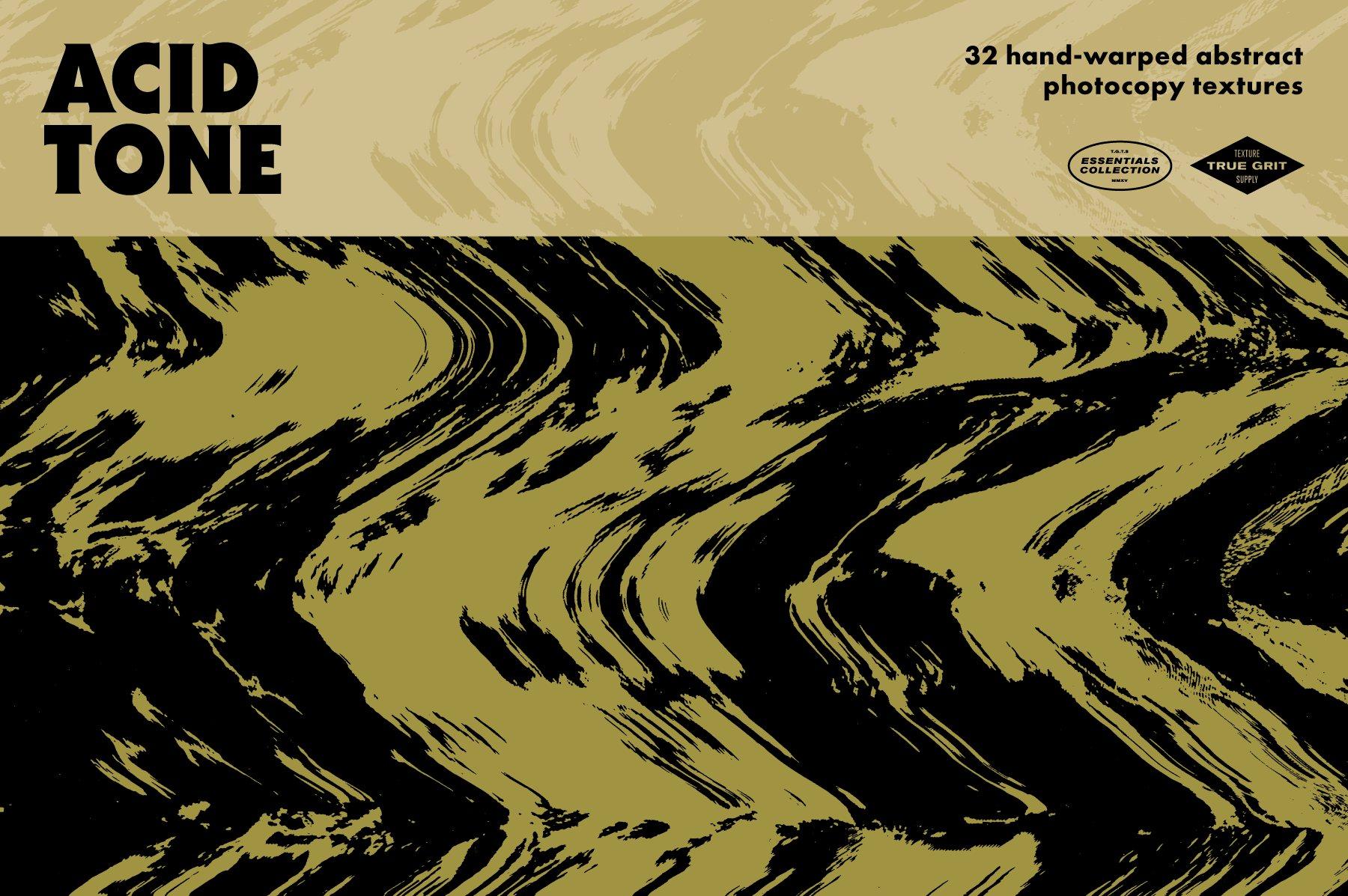 16款酸色调扭曲故障复制纹理平面广告设计背景矢量素材 Acid Tone Warped Copy Textures插图