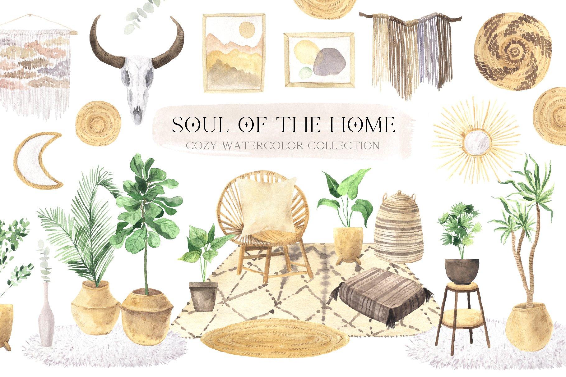 现代新潮手绘波西米亚风室内盆栽植物水彩剪贴画PNG免抠图片素材 Boho Home Interior Clipart插图