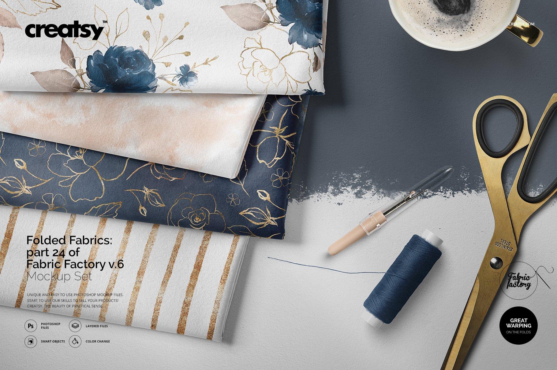 折叠织物面料印花图案设计贴图样机 Folded Fabrics Mockup 24/FF v.6插图