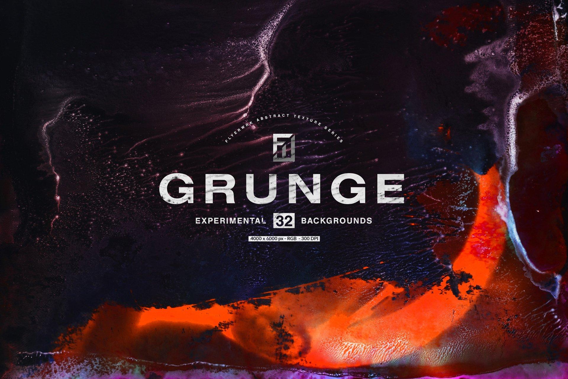 [淘宝购买] 32款潮流高清炫酷丙烯酸背景纹理图片设计素材 Grunge – 32 Experimental Backgrounds插图