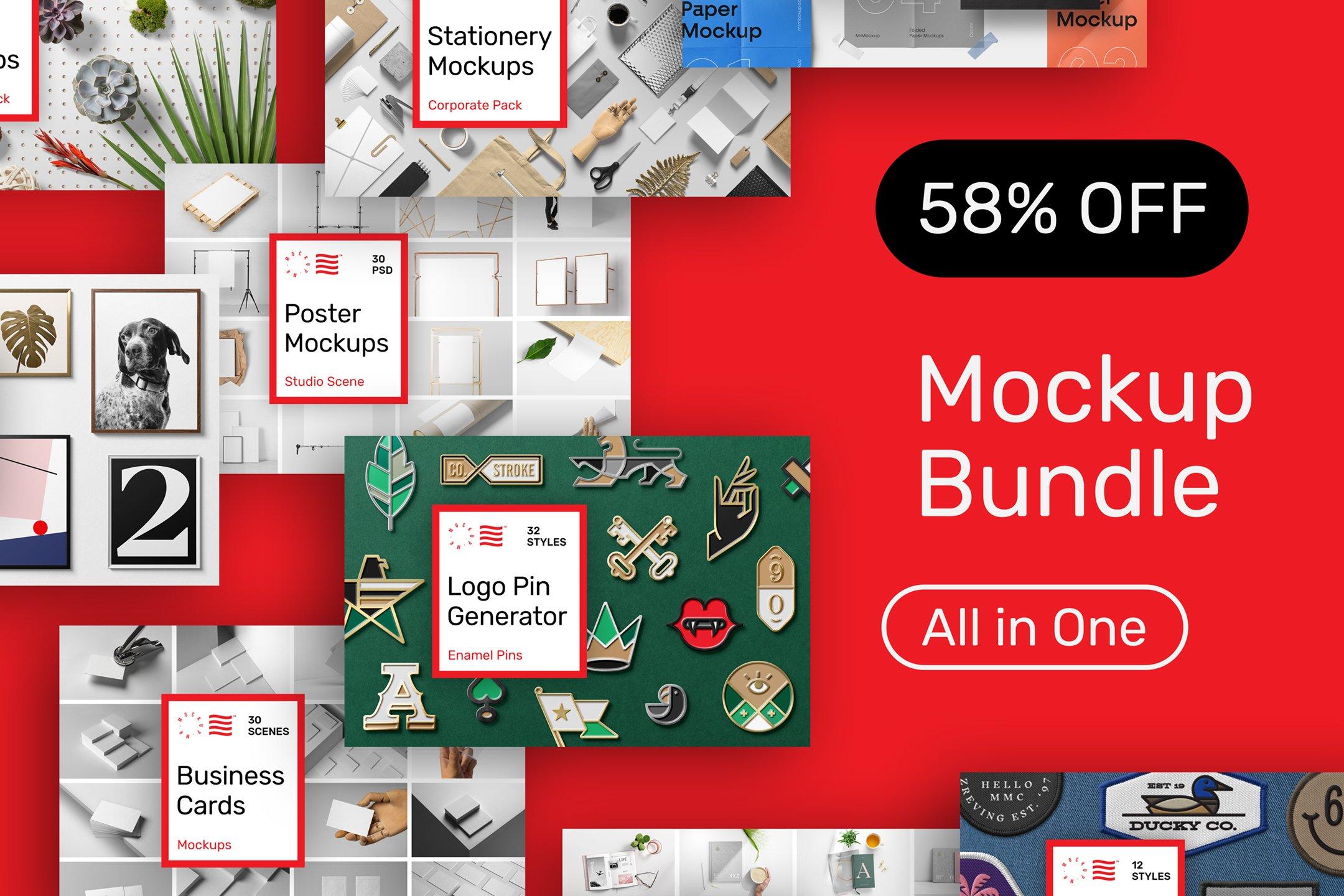 [淘宝购买] 超大品牌VI办公用品海报传单包装手机刺绣样机合集 Mockup Bundle – All In One [39.56GB]插图