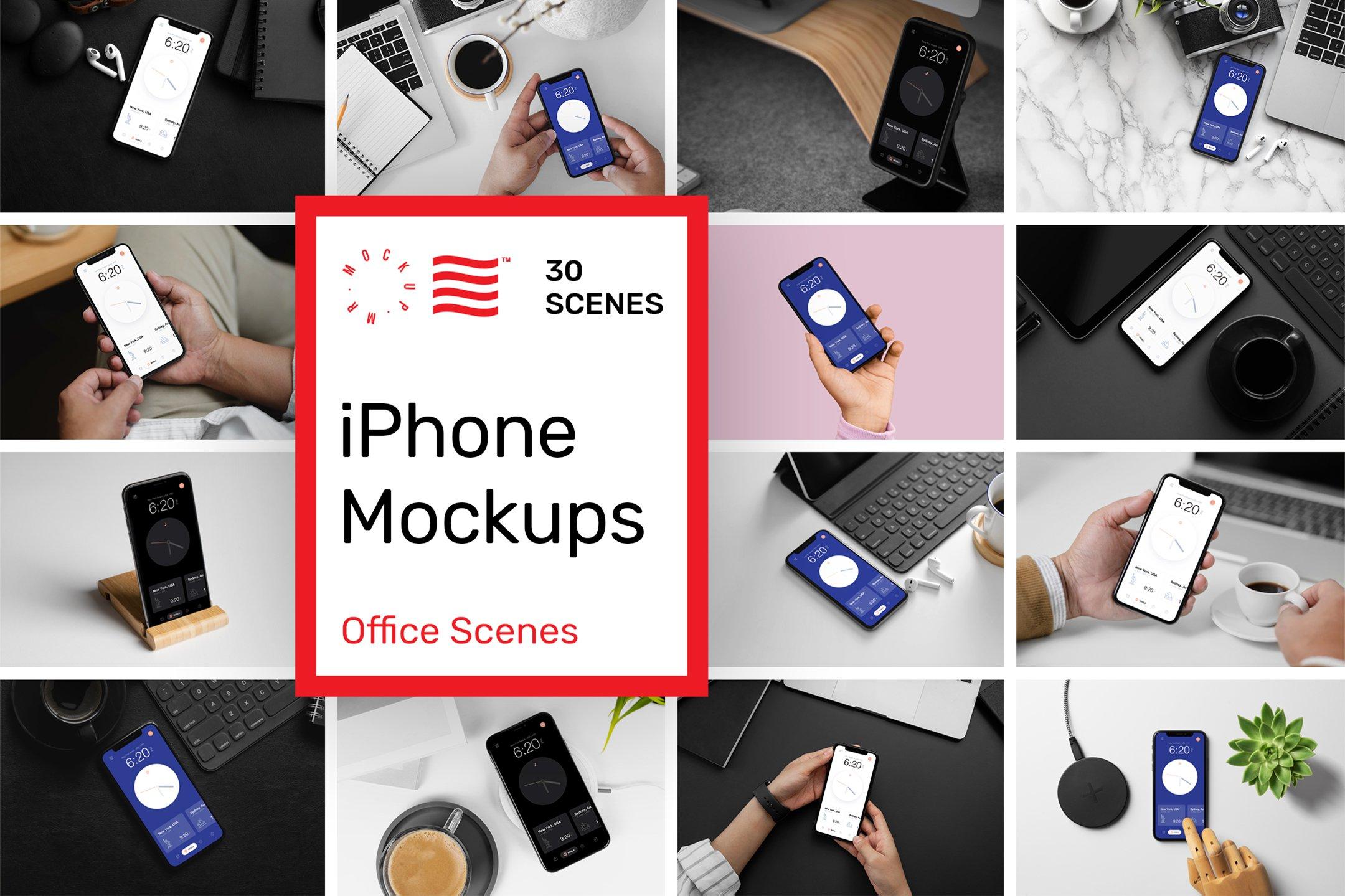 [淘宝购买] 超大品牌VI办公用品海报传单包装手机刺绣样机合集 Mockup Bundle – All In One [39.56GB]插图(10)
