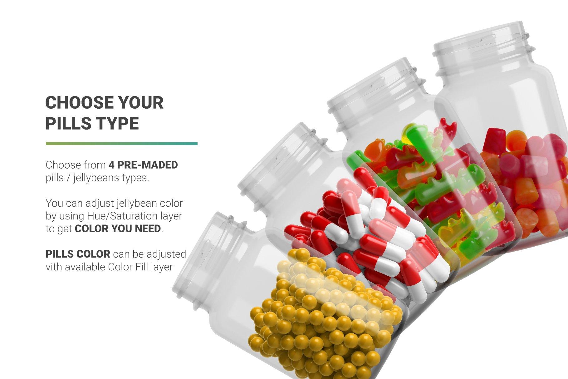 温馨提示空模板大图_软糖药丸维生素塑料瓶设计样机模板 Vitamins Bottle Mockup - 早道大咖