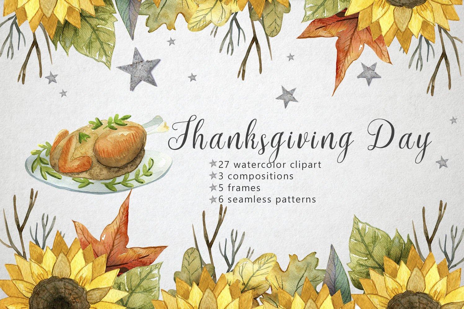 复古手绘秋季感恩节元素水彩插图素材 Watercolor Thanksgiving Day插图