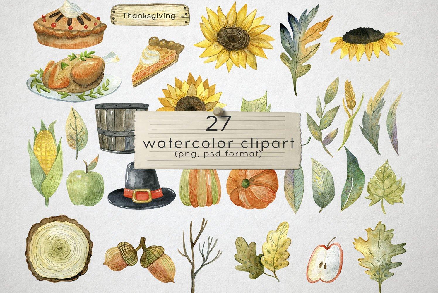 复古手绘秋季感恩节元素水彩插图素材 Watercolor Thanksgiving Day插图(1)