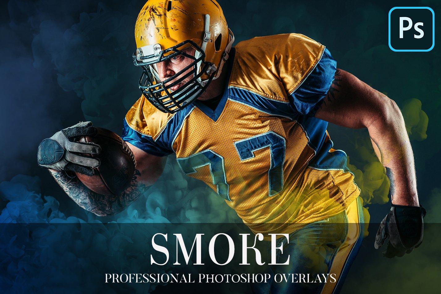 20款高清烟雾雾气效果PS叠加层PNG免抠图片素材 Smoke Overlays Photoshop插图