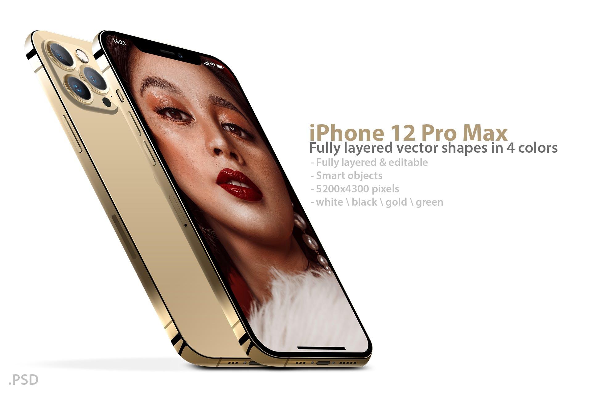 APP应用程序设计苹果手机iPhone 12 Pro屏幕演示PSD样机 iPhone 12 Pro Layered PSD Mockups插图