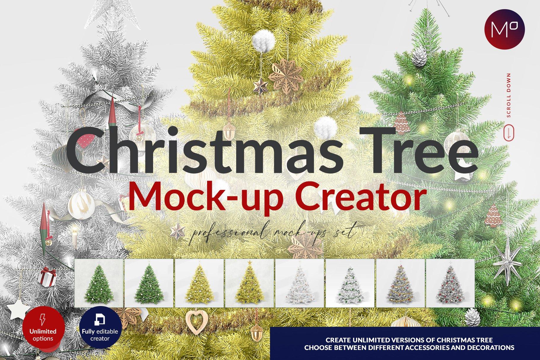 时尚圣诞树场景创造者装饰图案PSD素材 Christmas Tree Creator Mockup插图