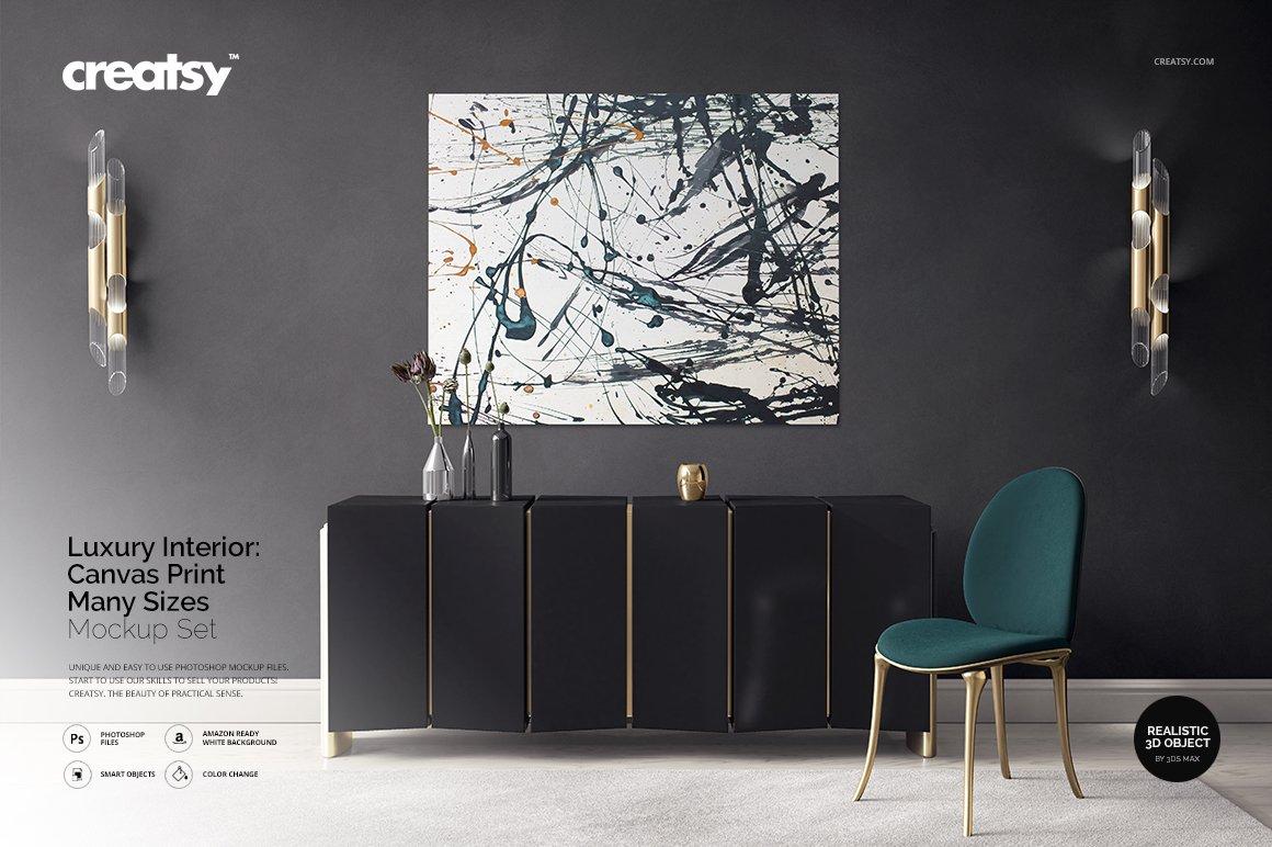 豪华室内装饰画设计展示贴图样机模板 Luxury Console Canvas Print Mockup插图