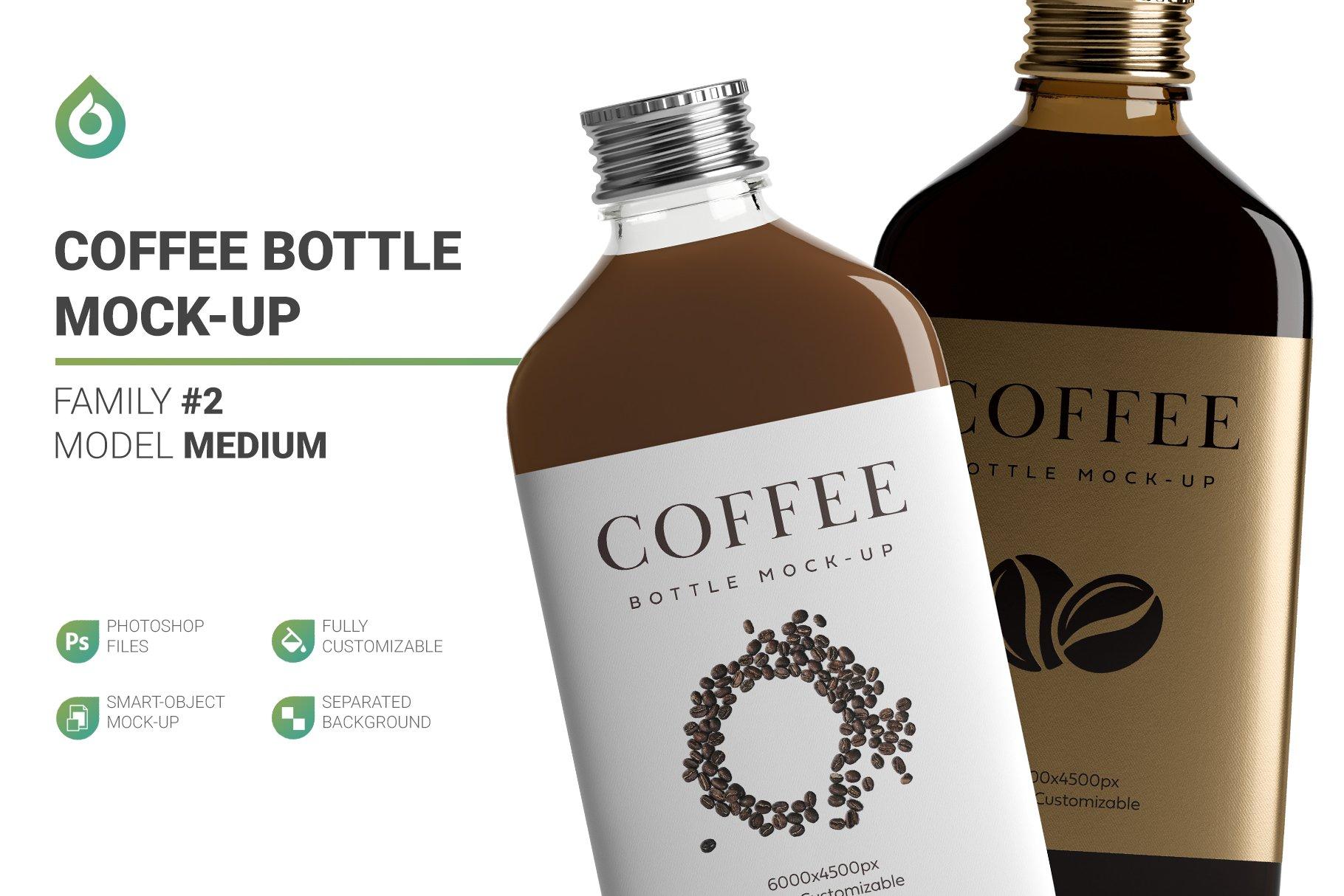 冷冲泡咖啡玻璃瓶标签设计展示贴图样机 Coffee Bottle Mockup插图