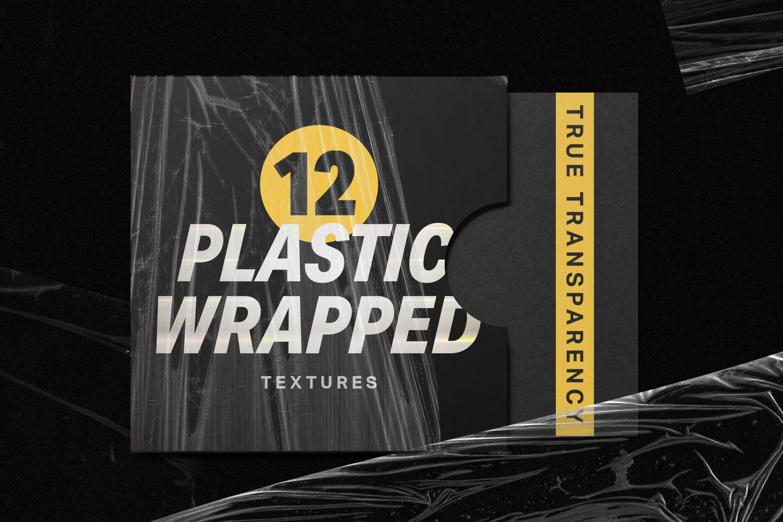 12款潮流褶皱塑料袋保鲜膜背景纹理PNG图片素材 12 Plastic Wrapped Textures插图