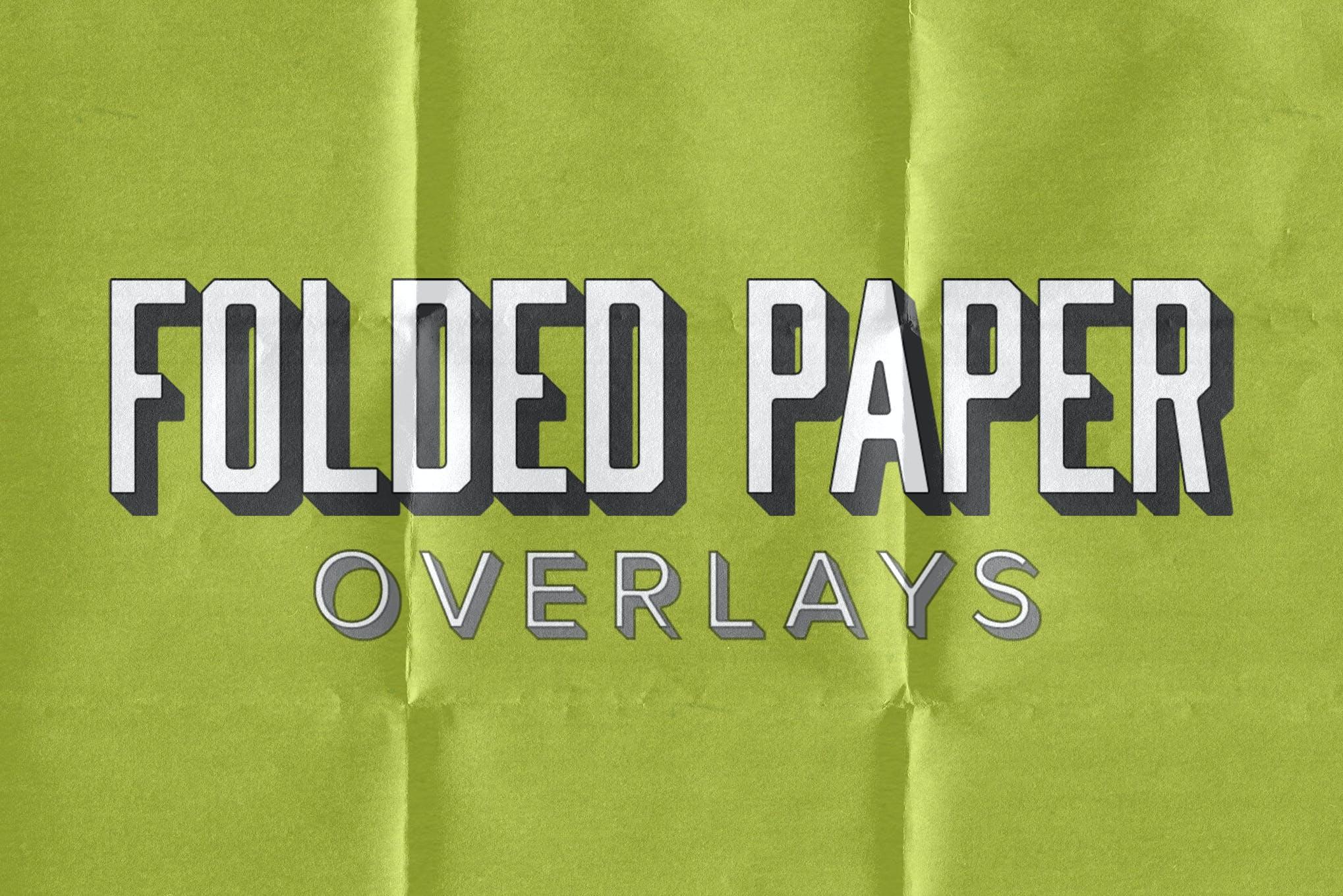 24张折痕效果海报传单设计展示PS叠加层图片素材 24 Folded Paper Overlays插图