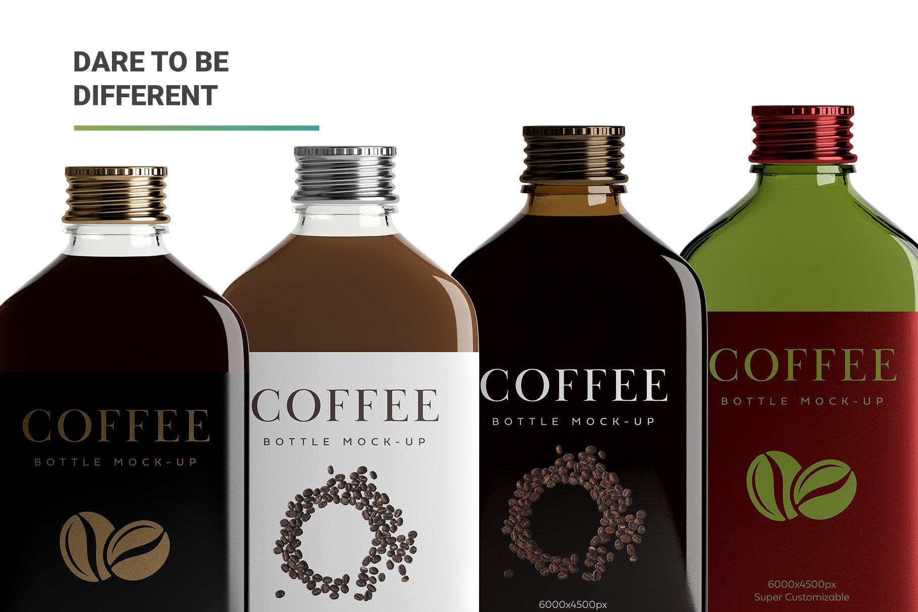 冷冲泡咖啡玻璃瓶标签设计展示贴图样机 Coffee Bottle Mockup插图10