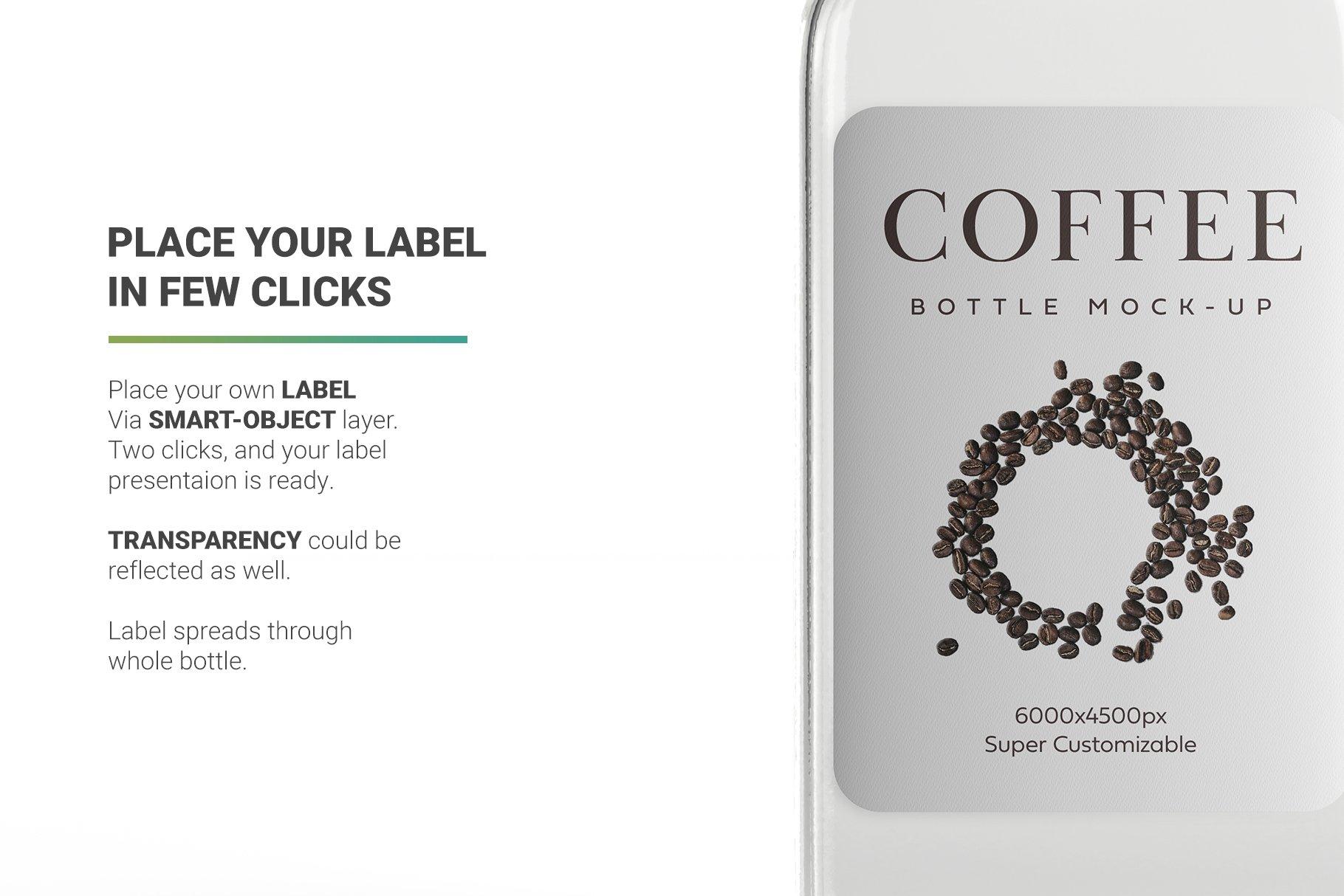 冷冲泡咖啡玻璃瓶标签设计展示贴图样机 Coffee Bottle Mockup插图1