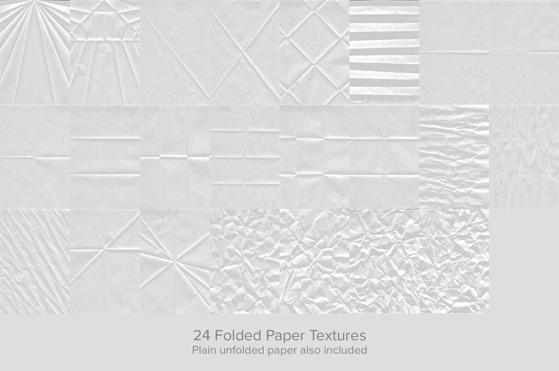 24张折痕效果海报传单设计展示PS叠加层图片素材 24 Folded Paper Overlays插图(1)