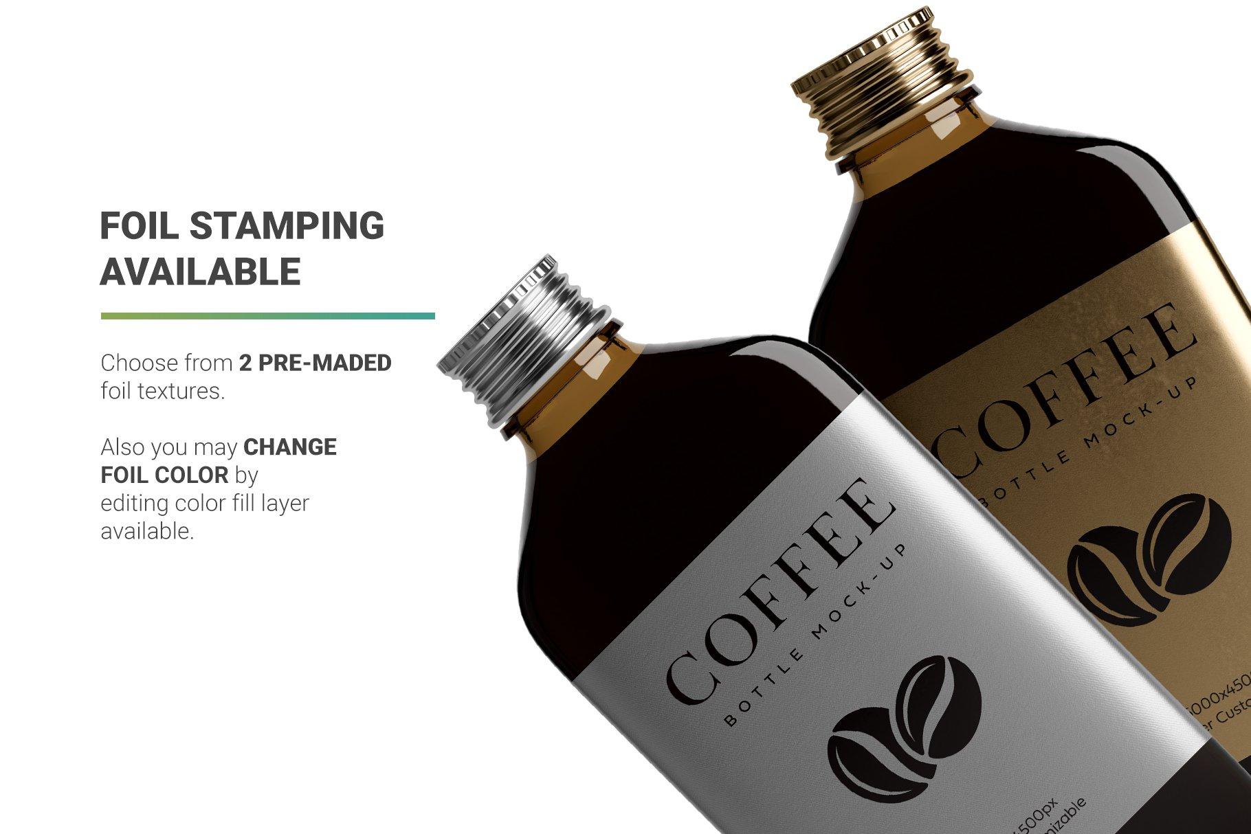 冷冲泡咖啡玻璃瓶标签设计展示贴图样机 Coffee Bottle Mockup插图7