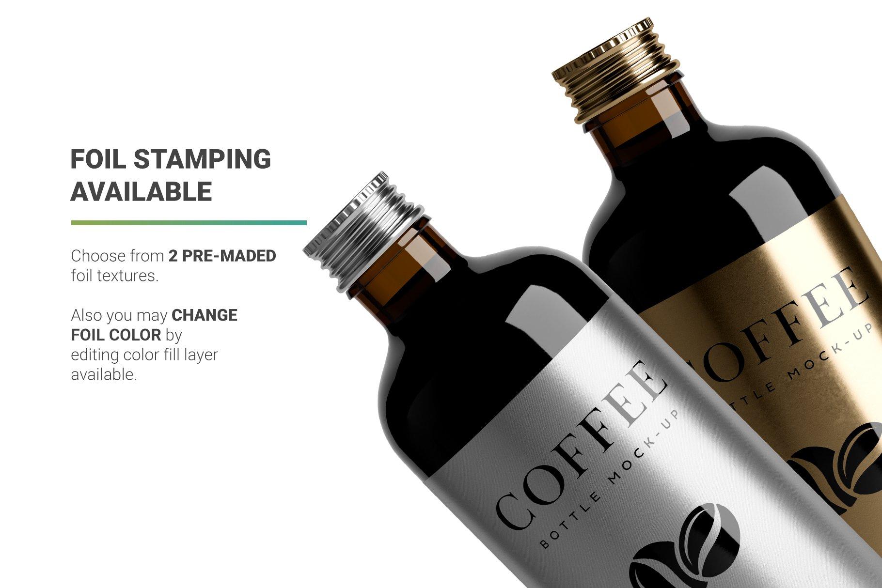 高品质冷冲咖啡包装瓶标签设计贴图样机 Coffee Bottle Mockup插图6