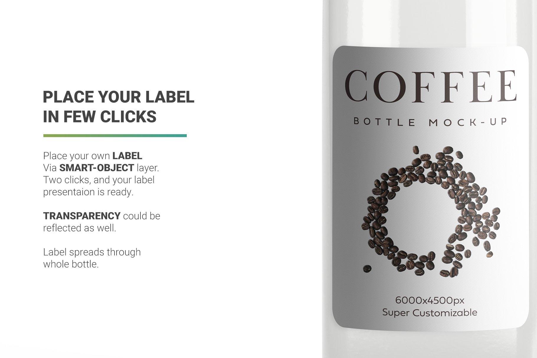 高品质冷冲咖啡包装瓶标签设计贴图样机 Coffee Bottle Mockup插图7