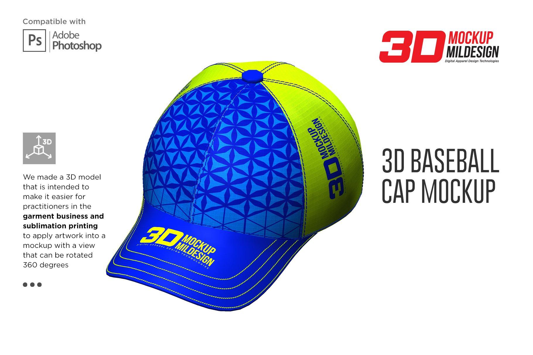 3D半球帽印花图案设计展示贴图样机模板 3D Baseball Cap Mockup插图