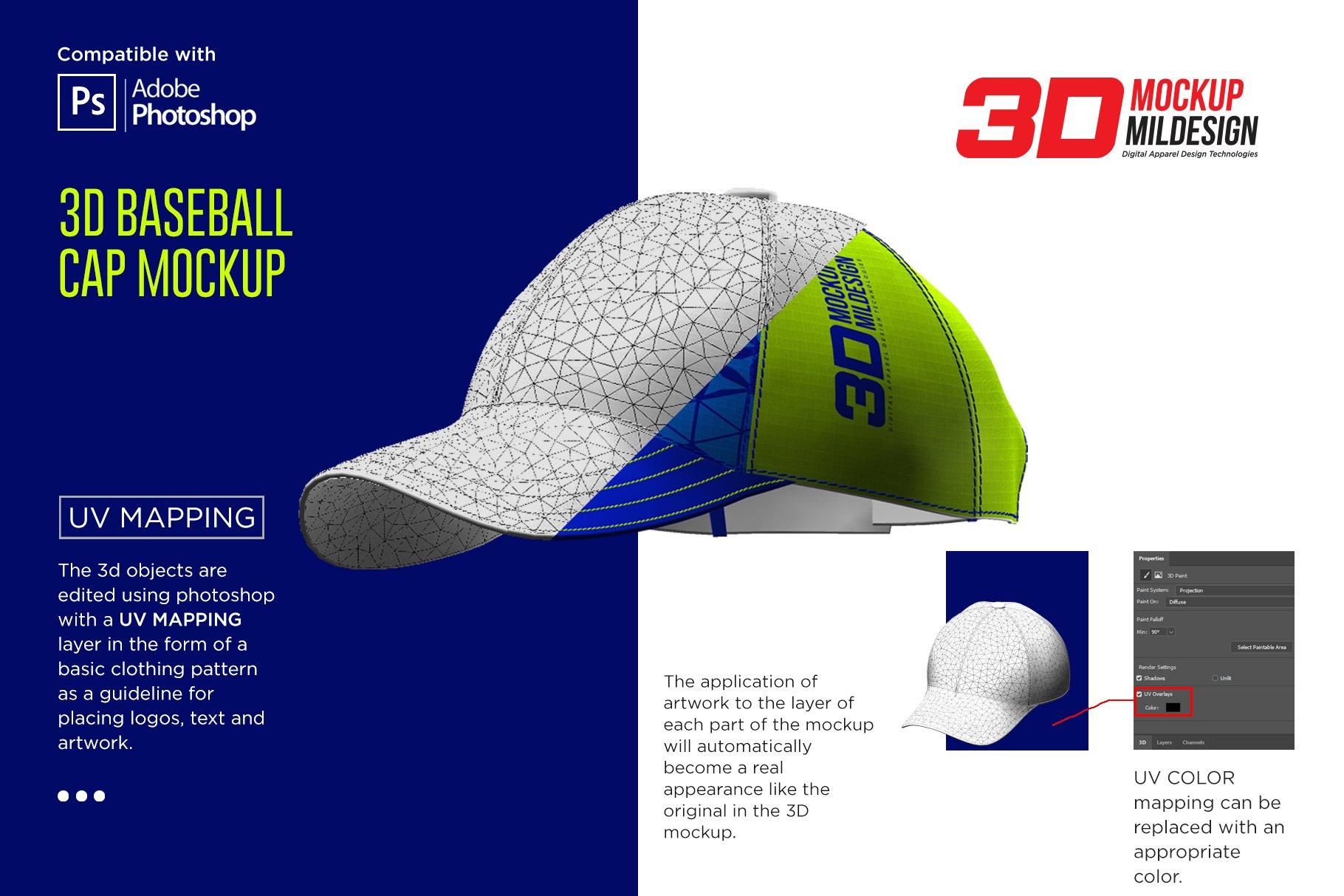3D半球帽印花图案设计展示贴图样机模板 3D Baseball Cap Mockup插图1