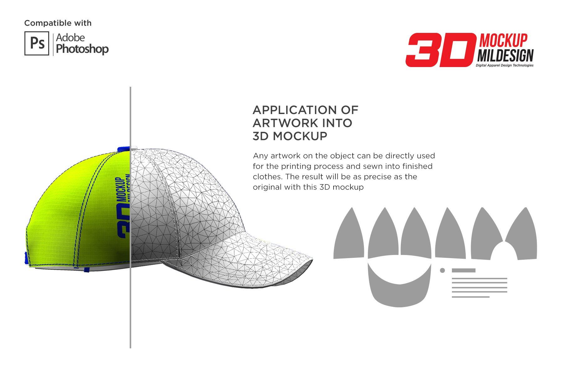 3D半球帽印花图案设计展示贴图样机模板 3D Baseball Cap Mockup插图2