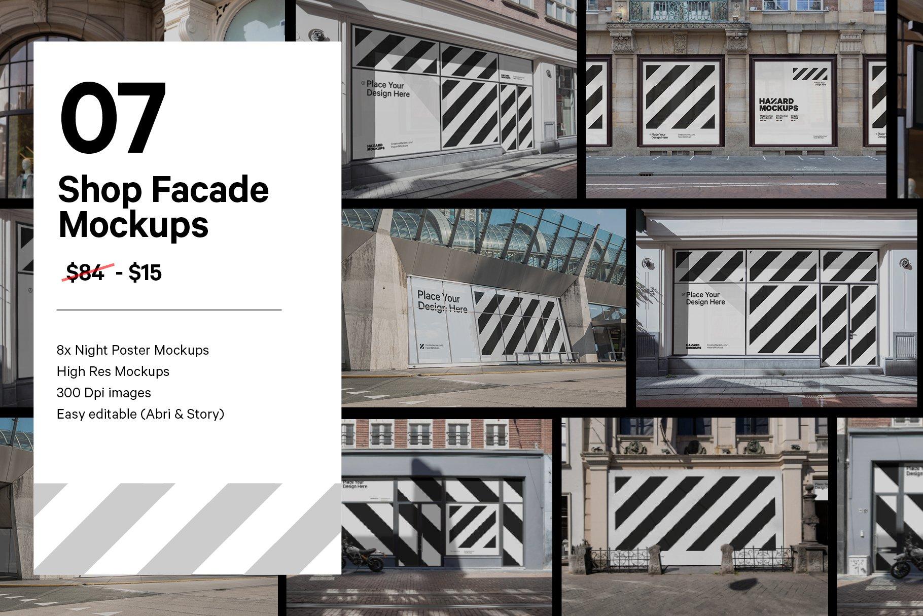 时尚街头店铺外里面橱窗玻璃贴纸广告海报设计展示样机 Shop Facade Mockup Bundle插图