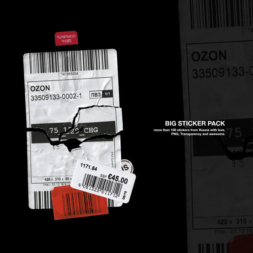 [淘宝购买] 124款潮流复古做旧撕裂标签贴纸PNG透明底图片设计素材 VSSSART – Sticker Pack V1.0插图3