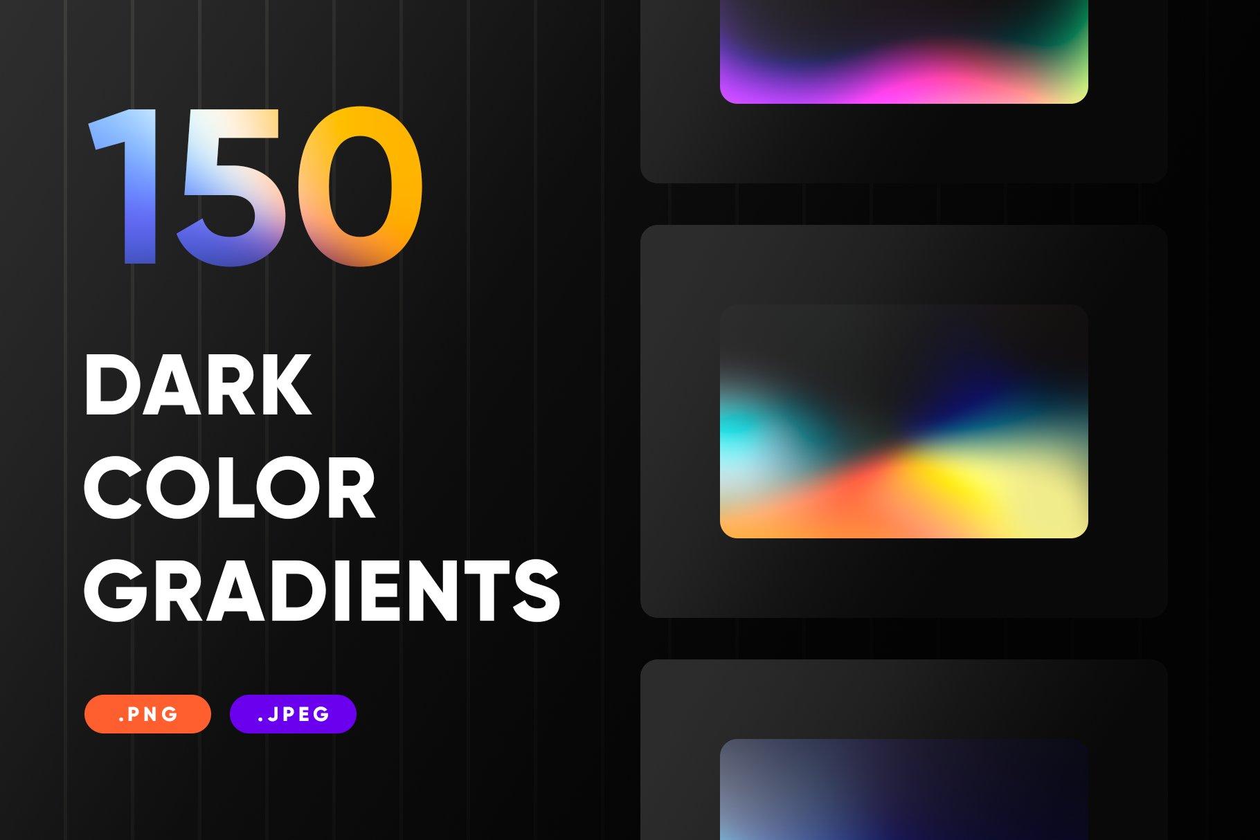 [淘宝购买] 165款虹彩炫彩渐变酸性APP设计手机屏保壁纸背景图片素材 150 Dark Gradients Collection插图
