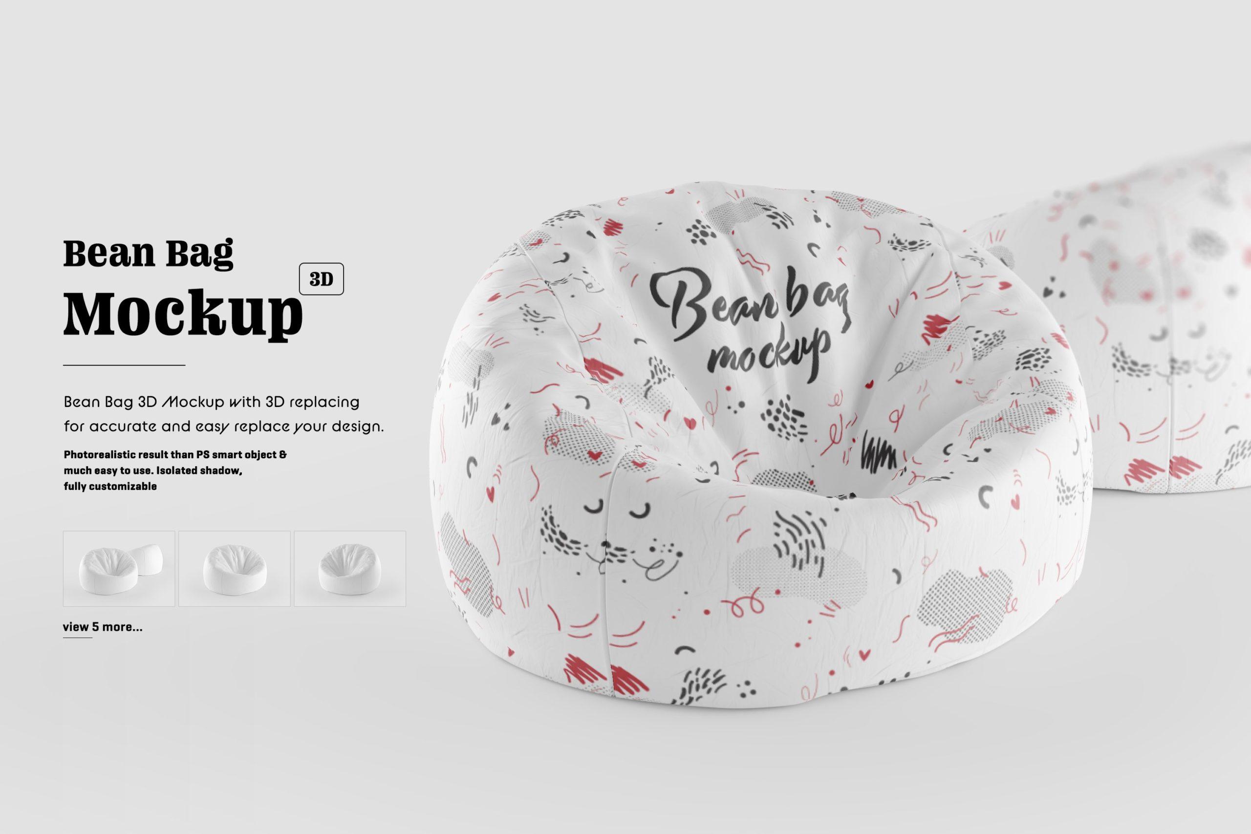 8款豆袋沙发椅子布料印花图案设计展示3D模型样机 Bean Bag 3D Mockup插图