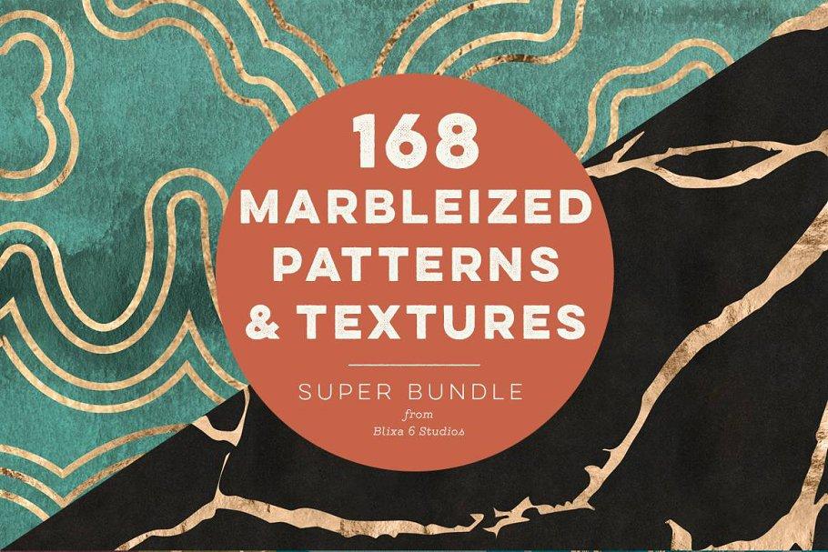 168款时尚优雅抽象玫瑰金大理石纹理背景图片设计素材套装 168 Abstract Textures & Patterns插图