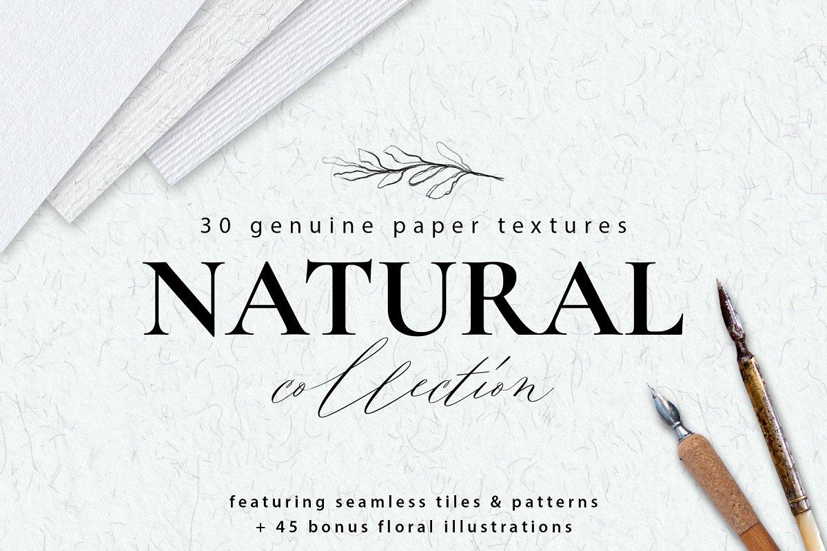 30款复古牛皮纸纸质纹理印刷品设计背景图片素材 Watercolor Paper Texture Collection插图