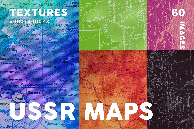 [淘宝购买] 60款高清复古老式苏联世界地图底纹背景纹理图片设计素材 60 USSR Map Textures插图