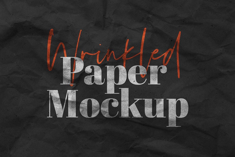 褶皱海报传单设计纸张样机模板素材 Wrinkled Paper Mockup Vol.1插图