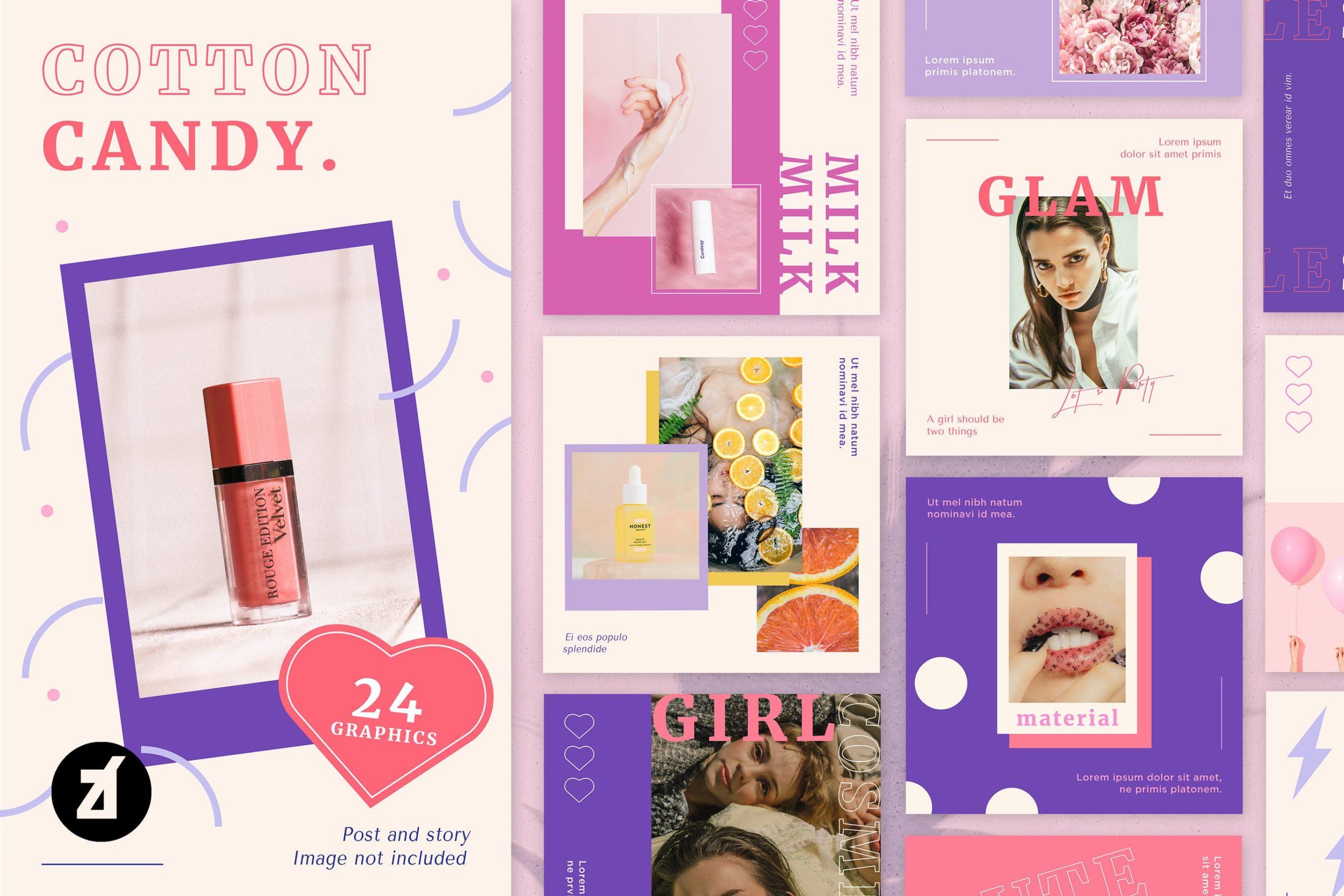 轻柔粉紫色女性生活化妆品推广新媒体电商海报模板 Cotton Candy Social Media Graphic Templates插图
