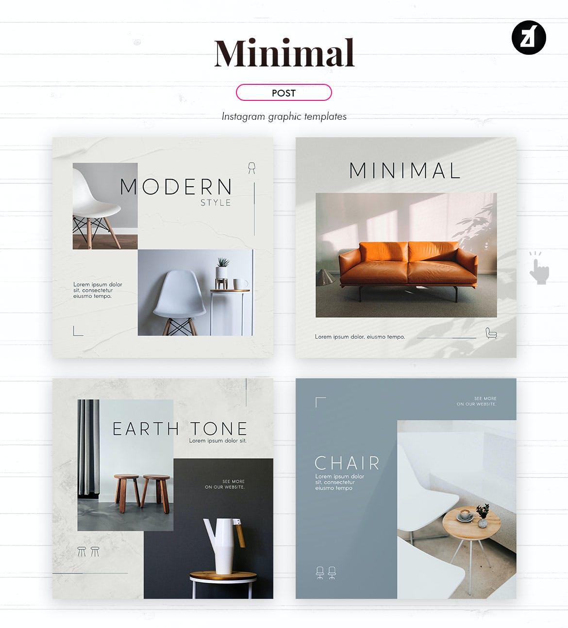 时尚家具设计作品集推广新媒体电商海报模板 Minimal Social Media Graphic Templates插图1