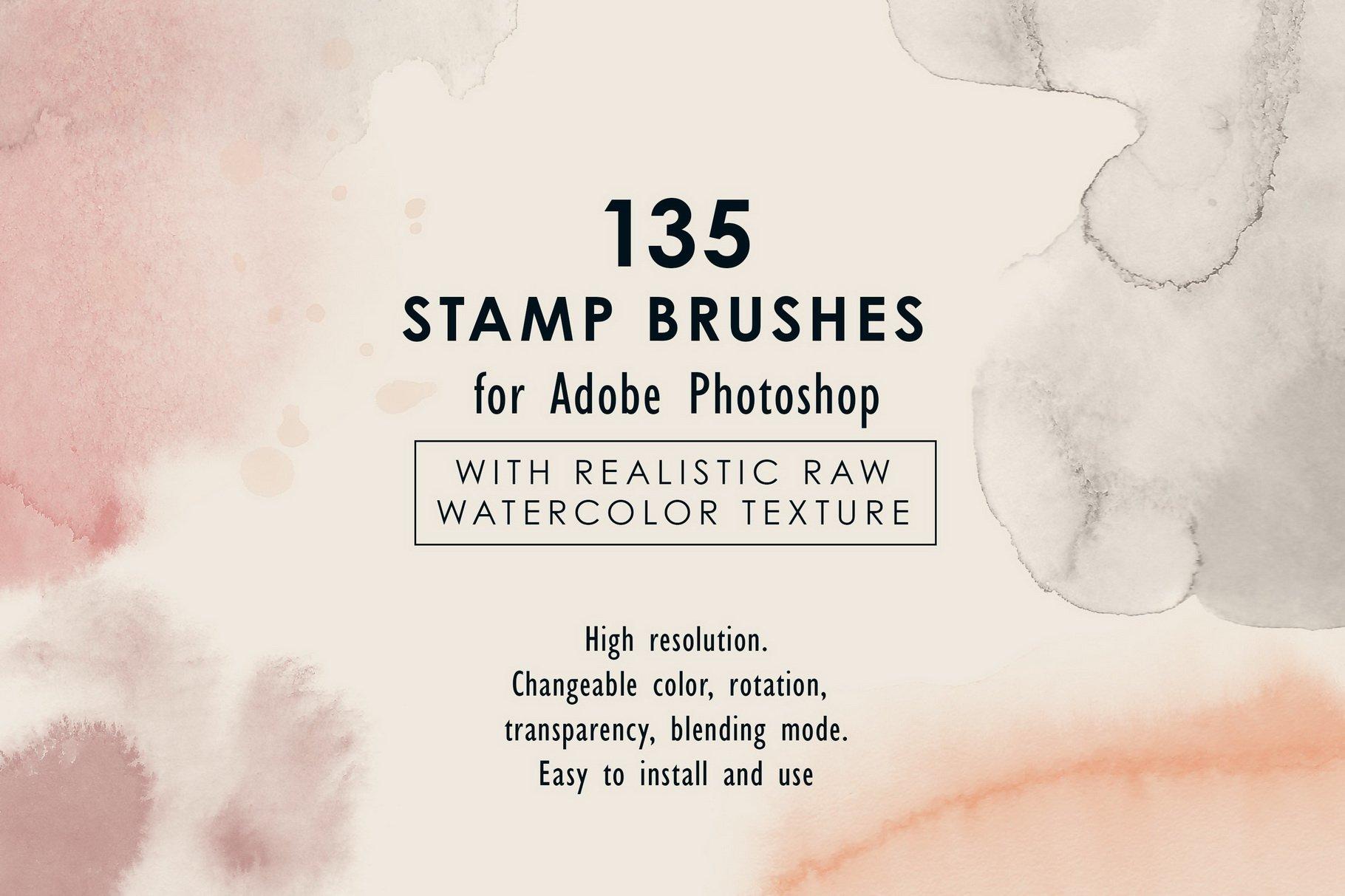 775款艺术气息水彩水墨丙烯酸绘画效果PS图章笔刷素材 Photoshop Stamp Brushes Bundle 2020插图14