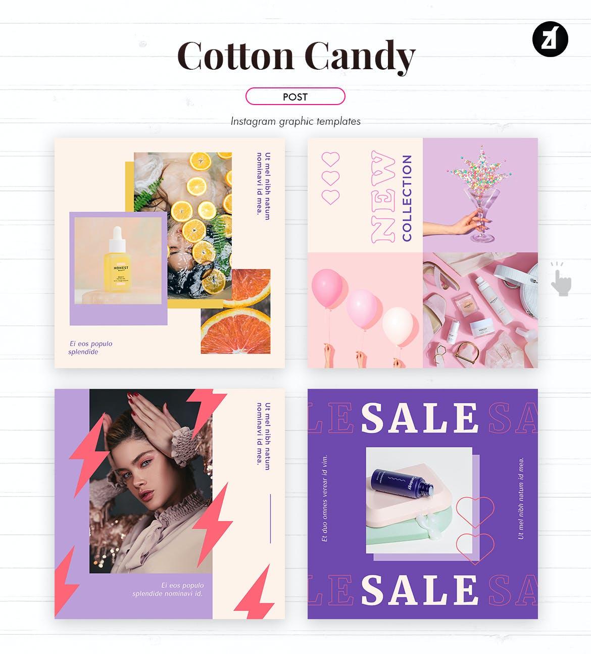 轻柔粉紫色女性生活化妆品推广新媒体电商海报模板 Cotton Candy Social Media Graphic Templates插图3