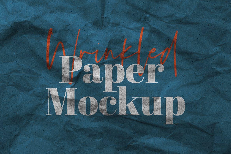 褶皱海报传单设计纸张样机模板素材 Wrinkled Paper Mockup Vol.1插图3