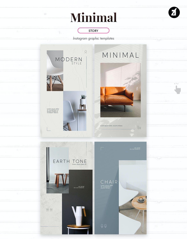 时尚家具设计作品集推广新媒体电商海报模板 Minimal Social Media Graphic Templates插图4