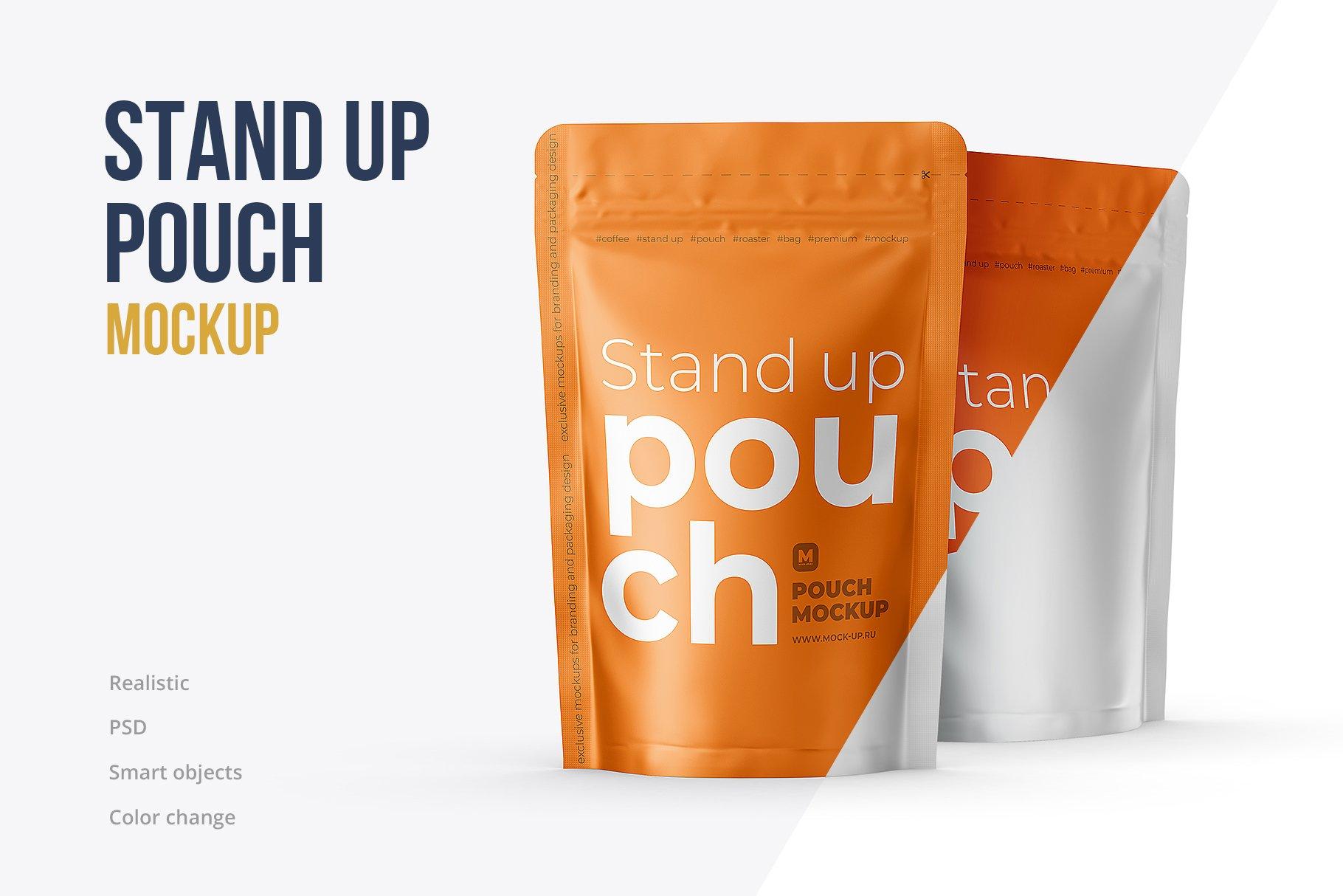 光泽立式食品自封袋设计PS贴图样机 Stand Up Pouch Front and Half Side插图