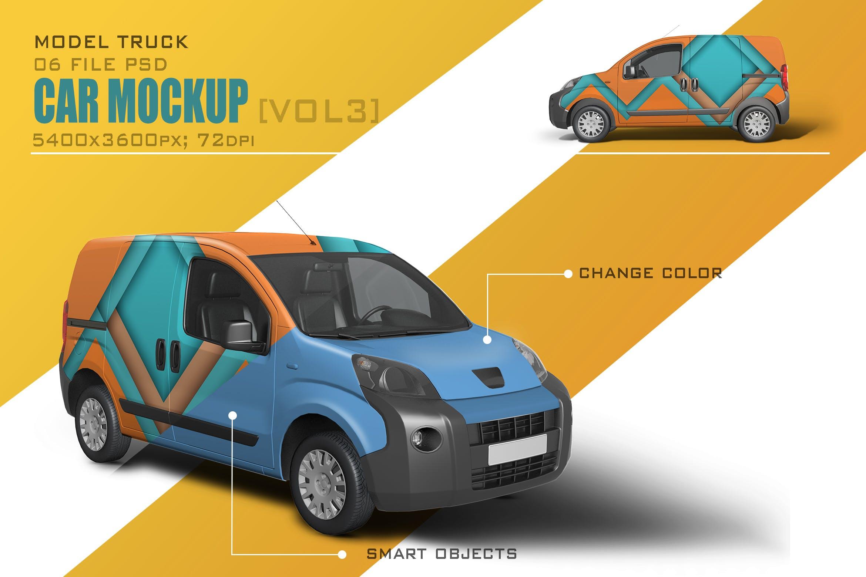 密封货车面包车车身广告设计展示样机 Car Mockup [Vol3]插图