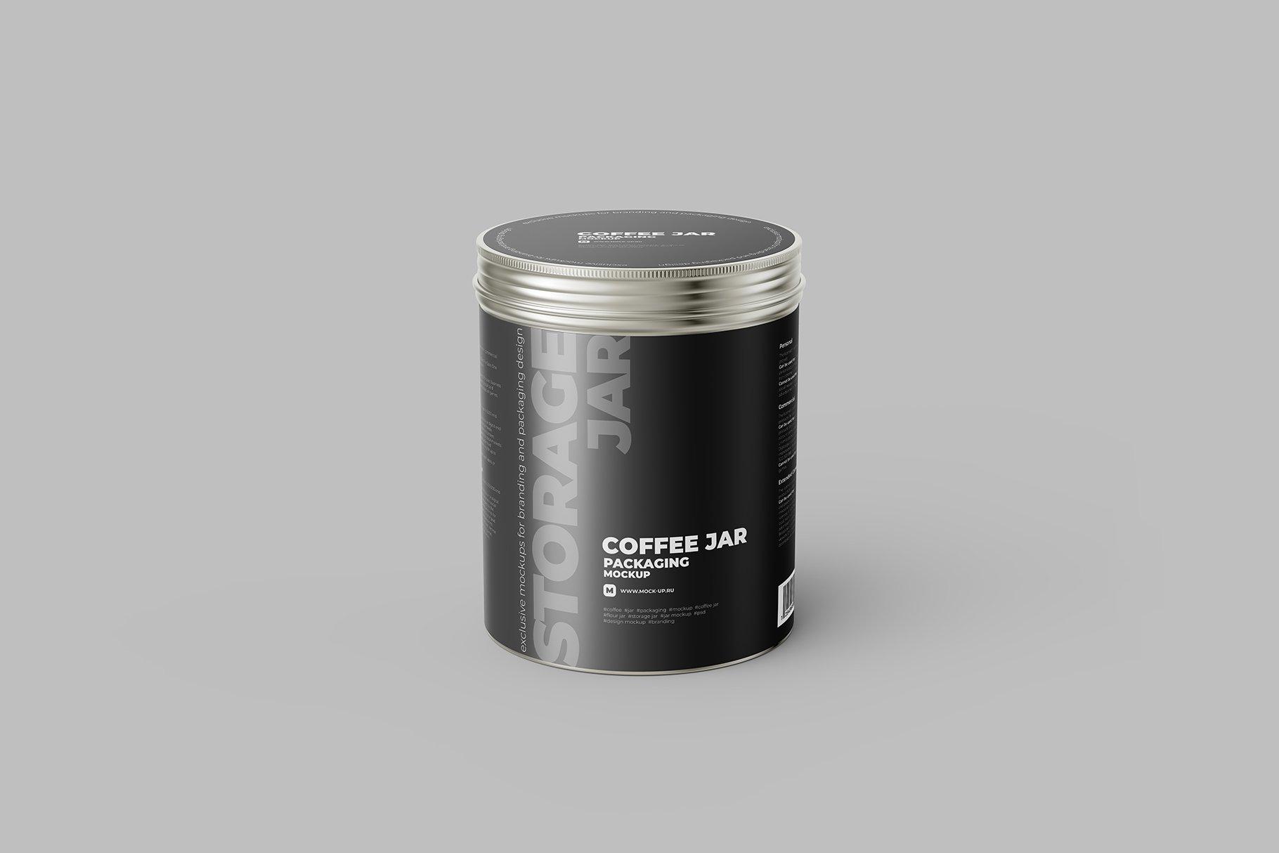 食品茶叶金属锡罐设计展示贴图样机模板 Metallic Storage Jar Angle View插图9