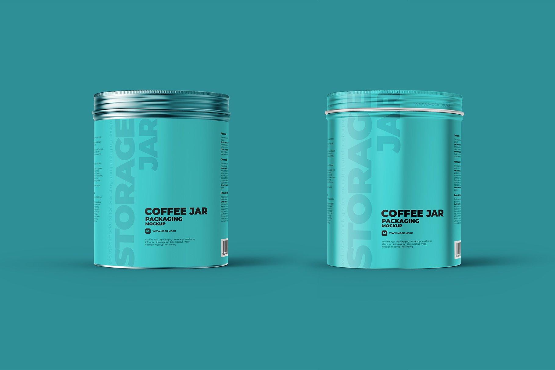前视图食品茶叶金属罐设计展示PSD样机模板 Metallic Storage Closed Jar Front插图7