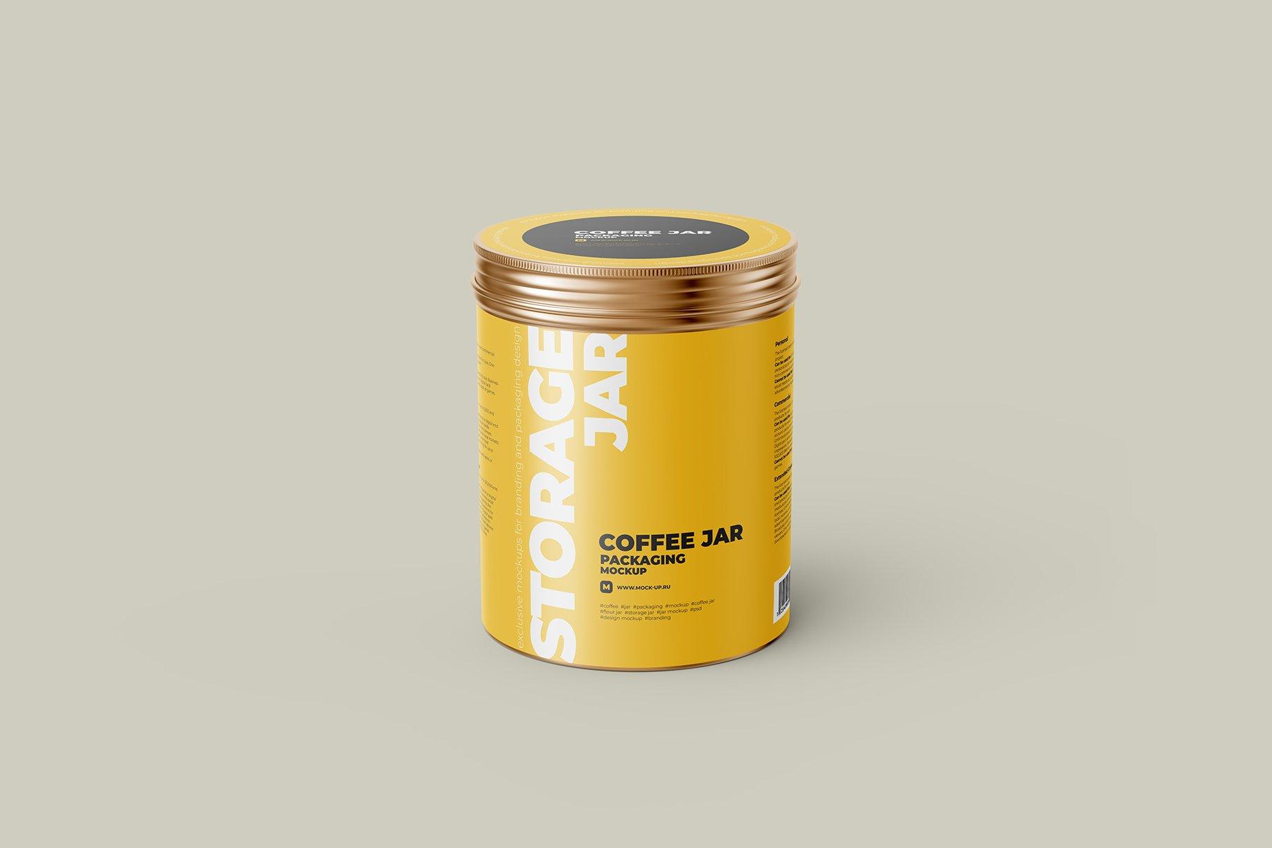食品茶叶金属锡罐设计展示贴图样机模板 Metallic Storage Jar Angle View插图10