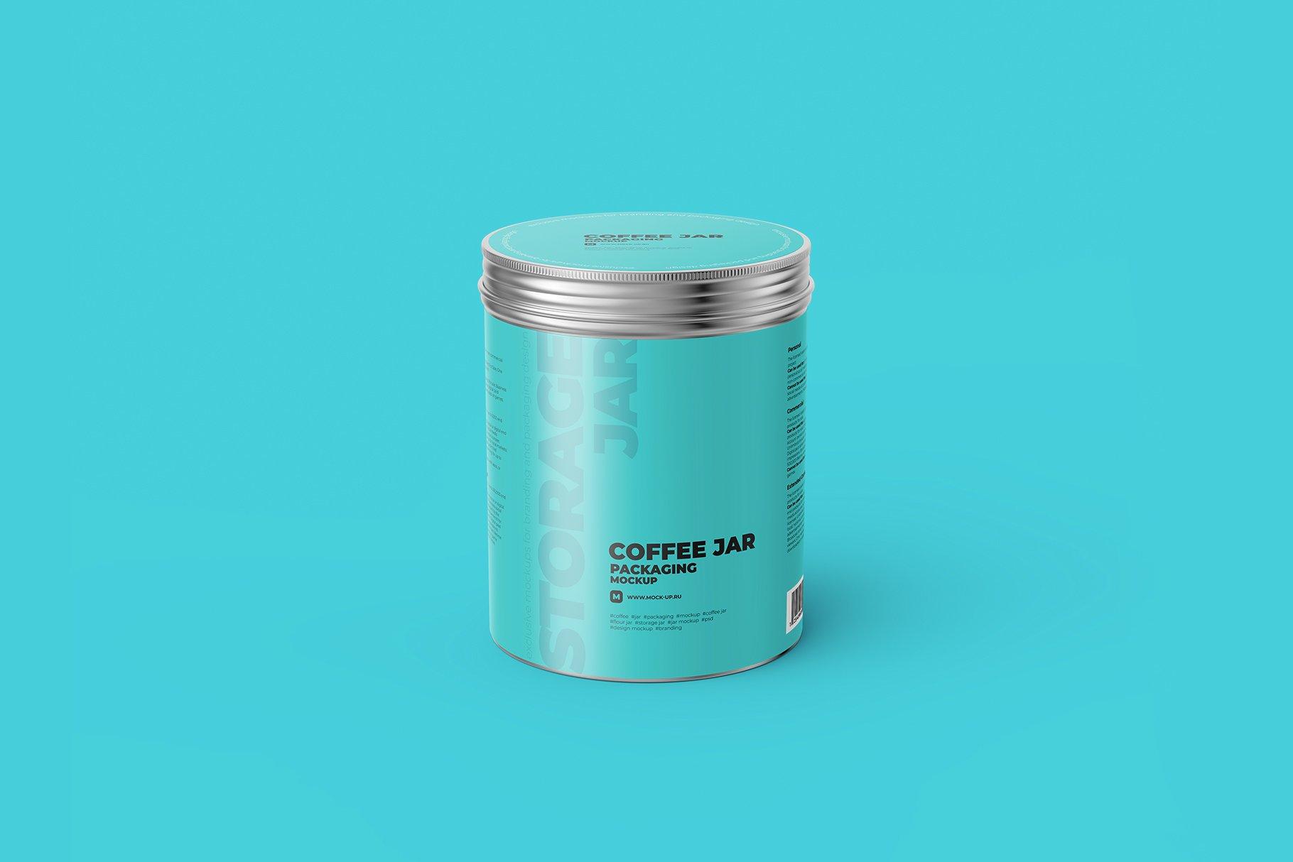 食品茶叶金属锡罐设计展示贴图样机模板 Metallic Storage Jar Angle View插图11